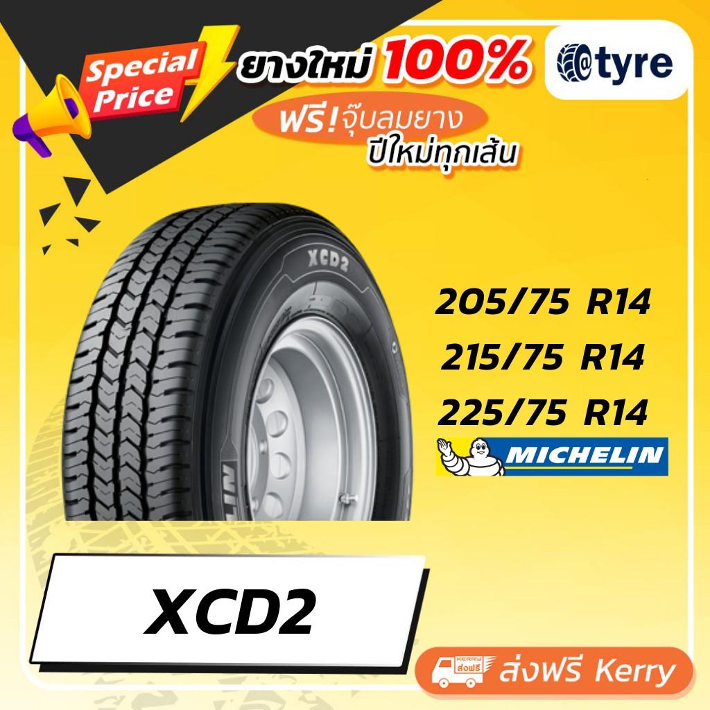 ยางรถยนต์ Michelin XCD2 205/75R14 215/75R14 225/75R14