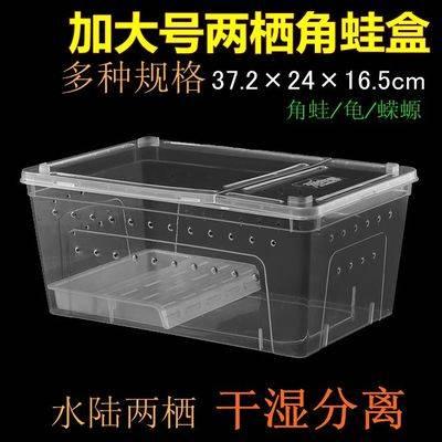 กรงนก﹢กระเป๋าหิ้ว﹢ ก๋วยเตี๋ยวกบกล่องให้อาหารกล่องผสมพันธุ์สะเทินน้ำสะเทินบกพิเศษกล่องเพาะพันธุ์เต่า螈กบ蜈กับกล่องสัตว์เลี้