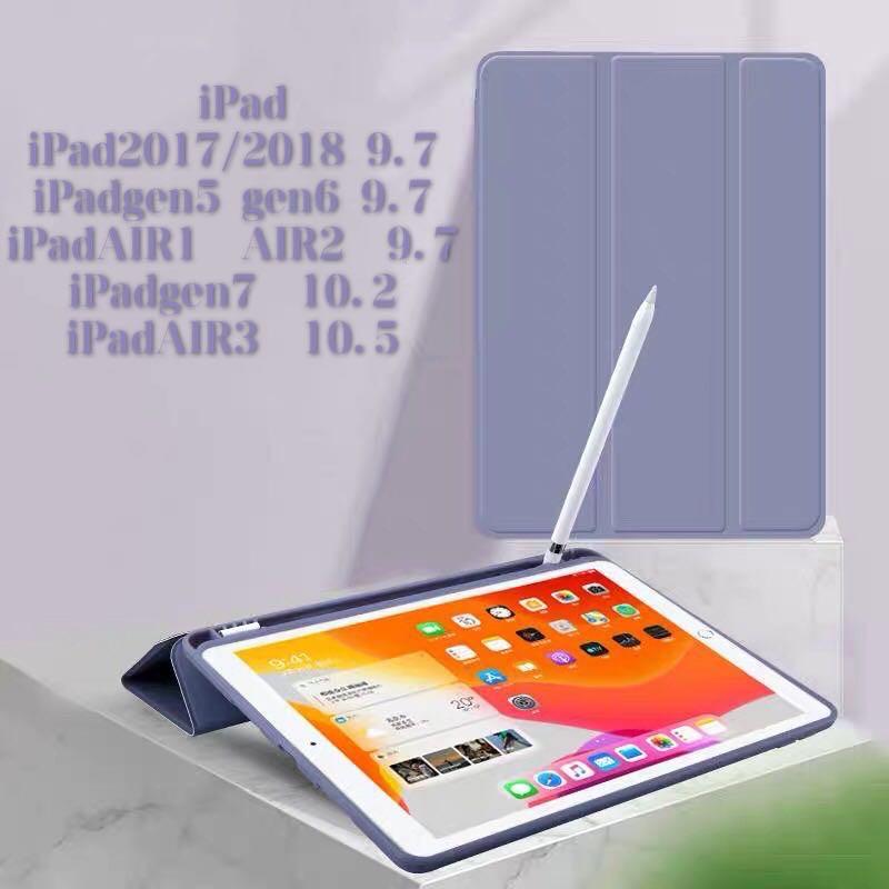 【พร้อมส่ง】ipad 9.7 gen7 10.2 10.5 2019 ใส่ปากกาได้ มี 3 สีจร้า เคสipad Air3 2018 2017 ipad case ซองหนัง ipad Air2 gen6