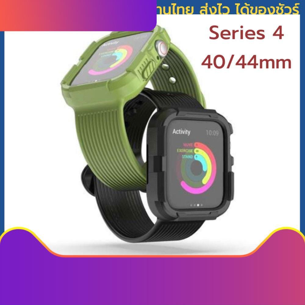 ♥♥♥ 🇹🇭🇹🇭พร้อมส่งสตอคไทย สายพร้อมเคส สำหรับApple watch 40mm 44mm สาย เคส apple watch case iwatch