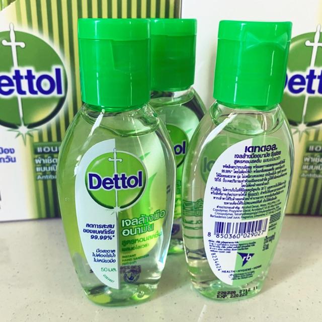 Dettol เจลล้างมือ ฆ่าเชื้อ99.9% 50ml