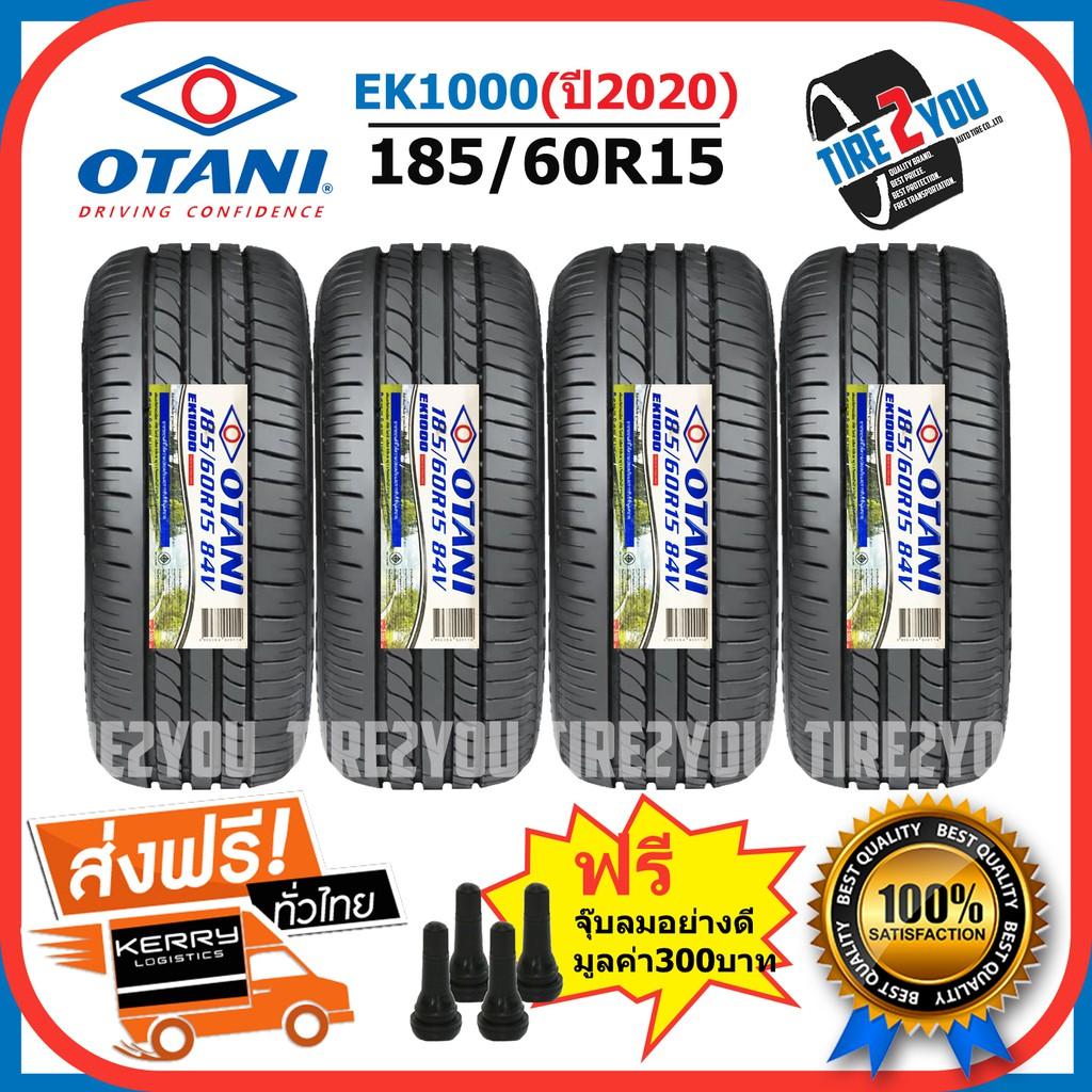 รุ่น EK1000 ขนาด 185/60R15 ยางรถยนต์ขอบ 15 ปี 2020 ยางOTANI จำนวน 4เส้น