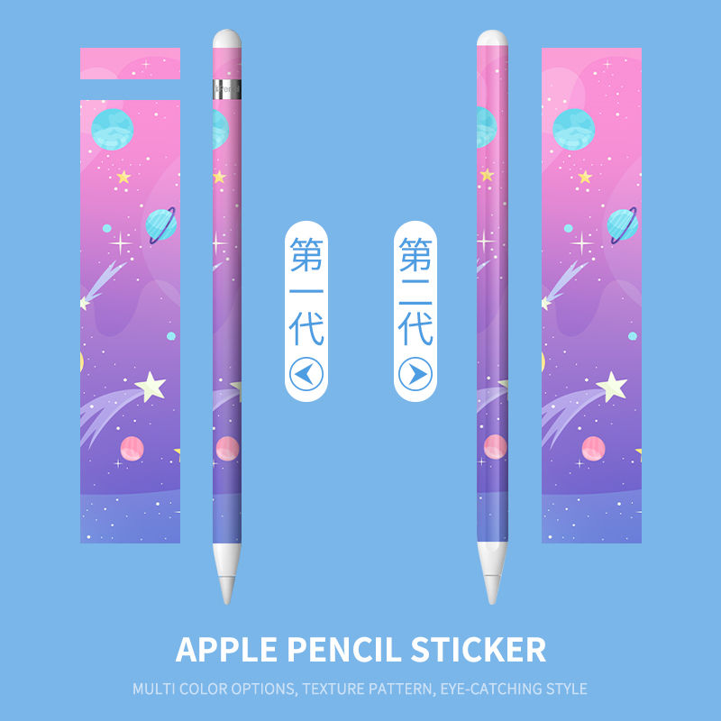 Apple apple pencil capacitive pen sticker generation 1 generation 2 generation 2 tablet stylus dust sticker Apple pen tip protective cover anti slip iPad writing pen cartoon cute sticker