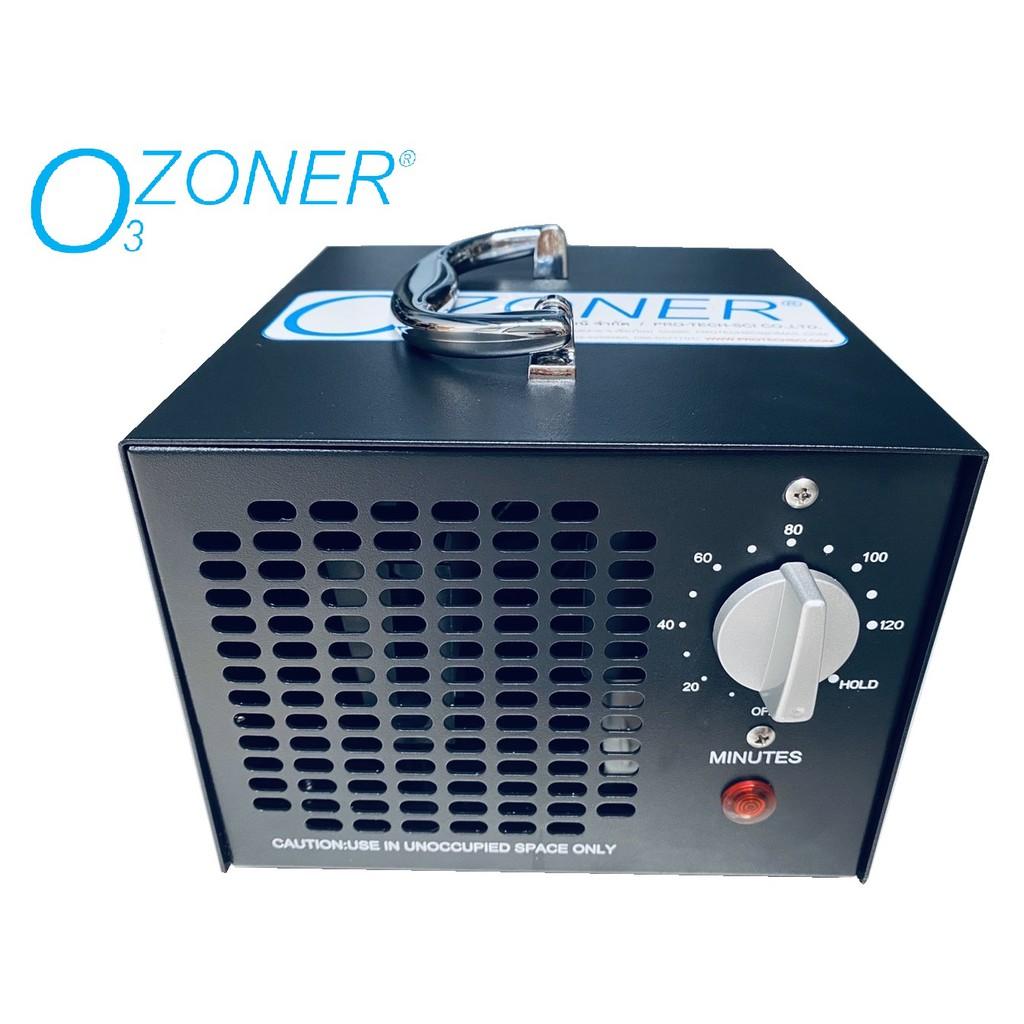 เครื่องผลิตโอโซน รุ่น OZONER- 050 (OZONE GENERATOR) สำหรับกำจัดกลิ่นและฆ่าเชื้อโรค