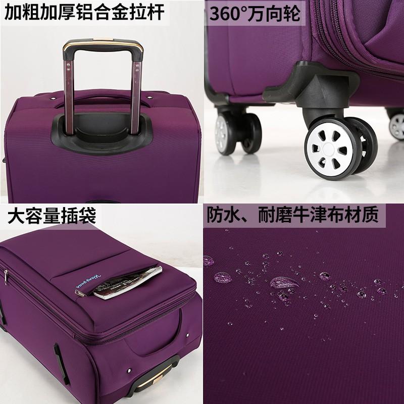 กระเป๋าผ้า Oxford สำหรับผู้ชาย20กระเป๋าเดินทาง, กระเป๋าเดินทาง, กระเป๋าเดินทาง24นิ้วเพศหญิง