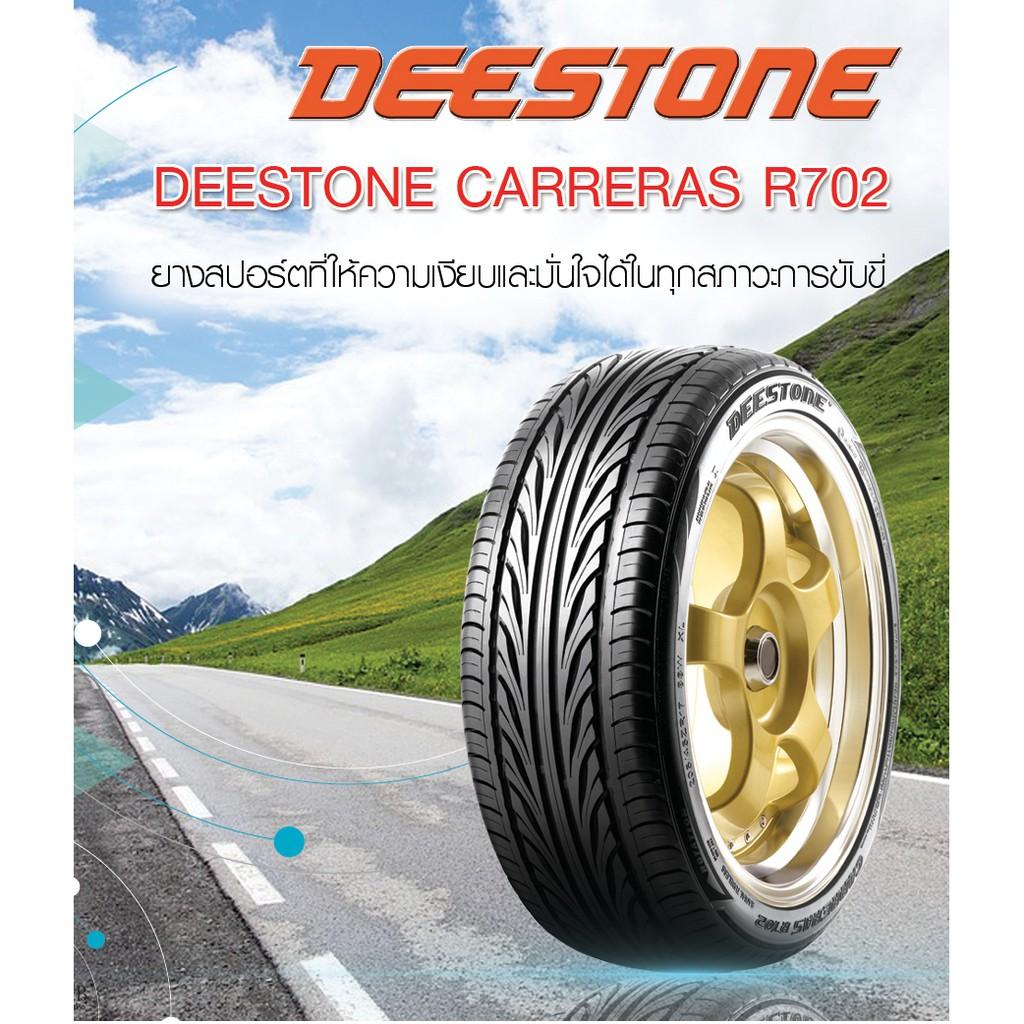 DEESTONE ยางรถยนต์ 265/50R20 (ขอบ20) CARRERAS R702 2 เส้น (ยางใหม่กริ๊ปปี 2021) HAGt