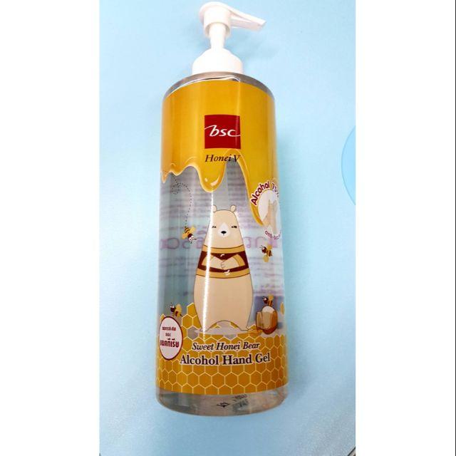 เจลล้างมือแอลกอฮอล์ BSC HONEI V SWEET HONEI BEAR ALCOHOL HAND GEL