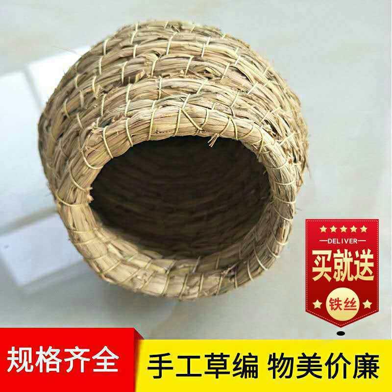 ┋❈รังนกฟาง Xuanfeng starling มานา พีโอนี เสือ ผิว นกพิราบ รัง กล่องเพาะพันธุ์ เครื่องใช้มุก รังนก