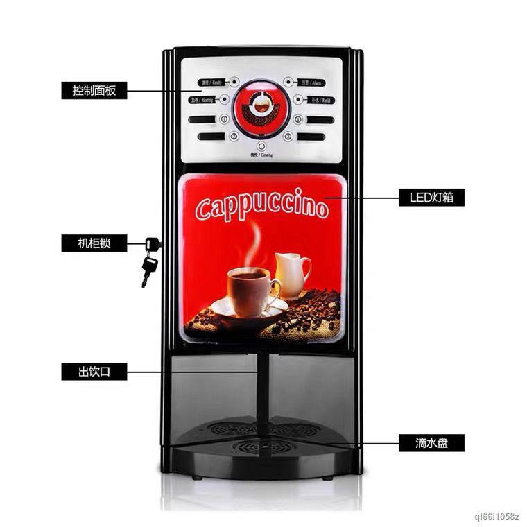 ❦☑♞Linghang Gaia 4S เครื่องทำเครื่องดื่มร้อนอัตโนมัติเต็มรูปแบบเครื่องชงกาแฟสำเร็จรูปเชิงพาณิชย์มัลติฟังก์ชั่กาแฟนมชาเคร