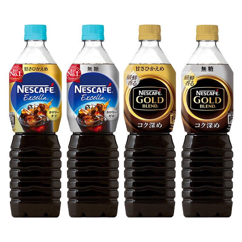 ญี่ปุ่นนำเข้า Nescafe Excella ขวดใหญ่กาแฟปราศจากน้ำตาลเครื่องดื่มน้ำตาลต่ำพร้อมดื่มกาแฟดำ 900ml