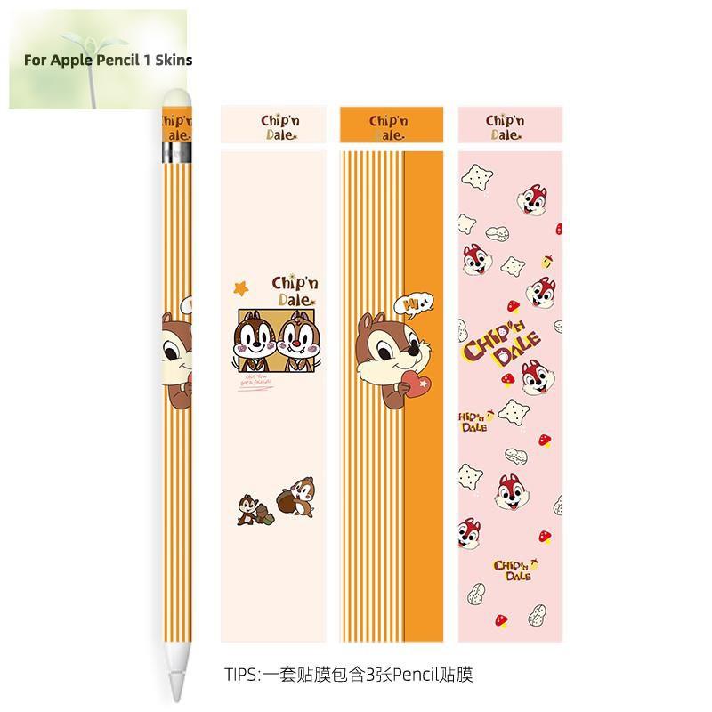 โทรศัพท์มือถือ۩▫♟สติ๊กเกอร์ Sticker Apple pencil รุ่น 1 ลาย 1-20 ลายน่ารักๆ ลอกออกไม่ทิ้งคราบ