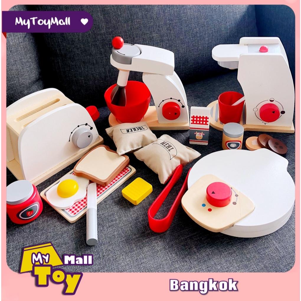 บูติก☢พร้อมส่ง ชุดเครื่องปิ้งขนมปังสีขาว ของเล่นเด็ก ชุดเครื่องทำกาแฟสีขาว ชุดเครื่องตีแป้งสีขาว เครื่องทำวาฟเฟิลสีขาว