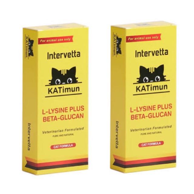 KATimun L-LYSINE PLUS BETA-GLUCAN อาหารเสริมกระตุ้นภูมิสำหรับแมว บรรจุกล่องละ 30 เม็ด จำนวน 2 กล่อง