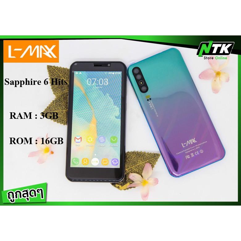 โทรศัพท์มือถือL-MAX Sapphire 6 Hits หน้าจอ 5.5 Ram: 3GB/Rom: 16GB รับประกัน 1 ปี