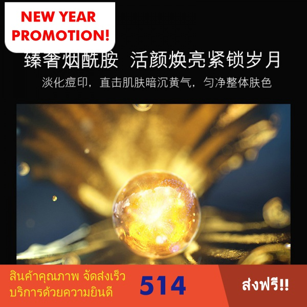 Lan Nifangke 24k gold gold foil set box Niacinamide skin care set luxury pet moisturizing cosmetics spot