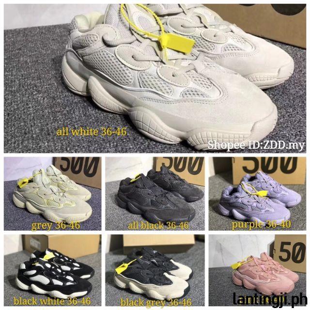 Yeezy 500 Blush Ultimate Black Inspired Adidas shoes