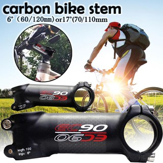 New Road/&Mountain bike alloy+carbon fibre bicycle stem MTB parts 31.8*60-120mm