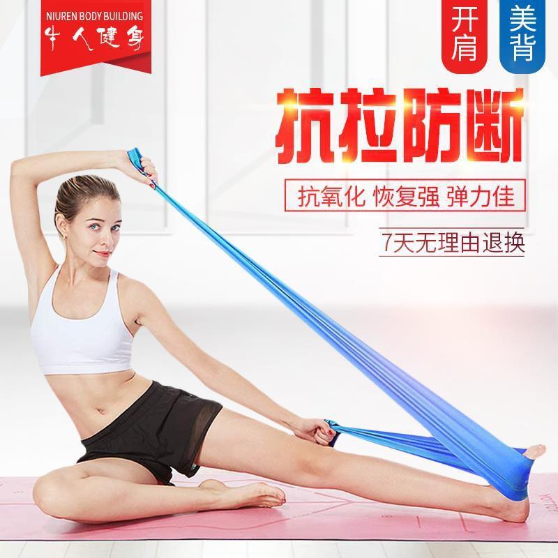 โยคะยางยืดอุปกรณ์ออกกำลังกายหญิงเปิดไหล่ความงามกลับยืดการฝึกความแข็งแรงดึงเชือกผ