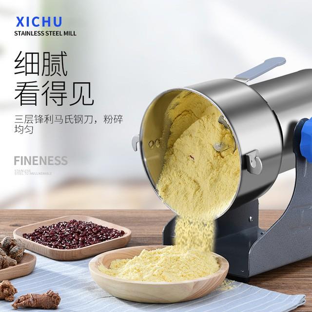 ครัวตะวันตกวัสดุยาจีน Panax notoginseng เครื่องบดปรุงรสครัวเครื่องบดผงเครื่องบด ultrafine ในครัวเรือนขนาดเล็ก