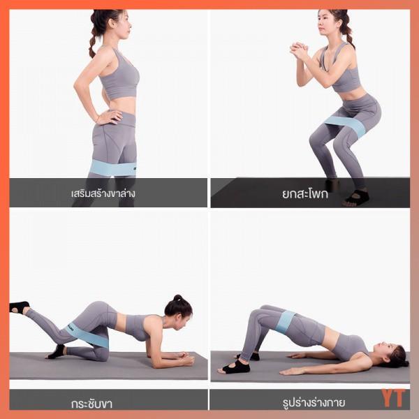 ✔️สินค้าพร้อมส่ง✔️ยางยืดออกกำลังกาย ยางยืดโยคะ ยางยืด ออกกำลังกายโยคะสะโพกแหวนออกกำลังกายสะโพกลดน้ำหนักยืดหยุ่นเข็มขัดออ