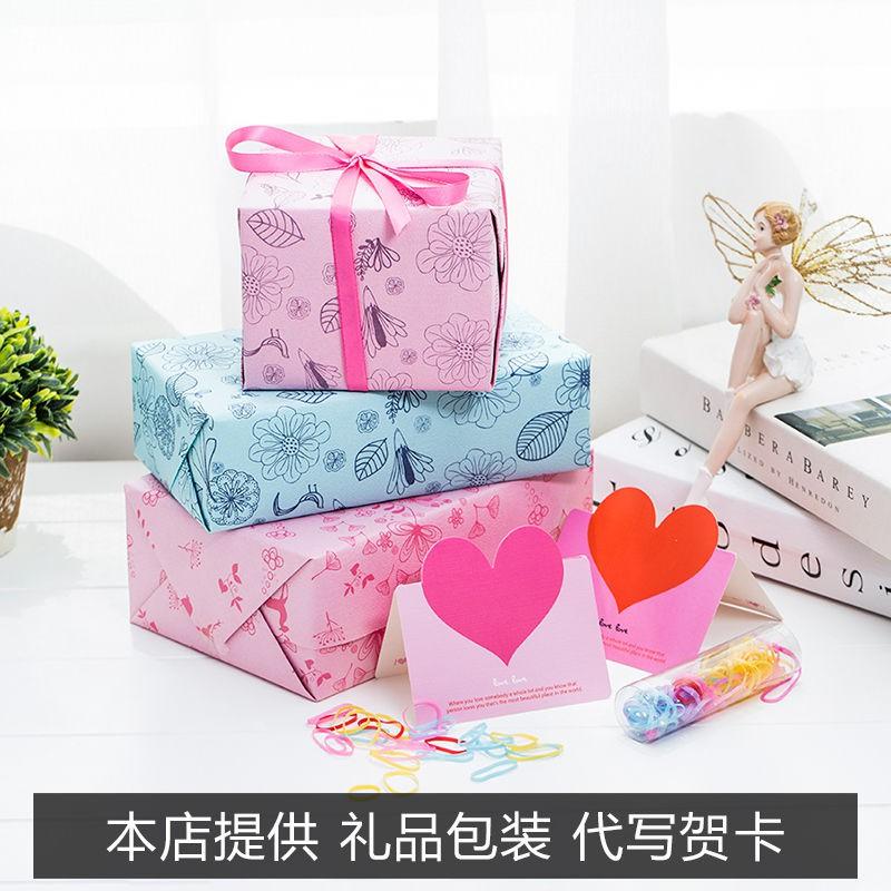 ❁☸Ins สาวหัวใจเด็กสาวเครื่องประดับกล่องดนตรีกล่องดนตรีสร้างสรรค์หมุนเต้นกระเป๋าเดินทางของขวัญวันเกิด
