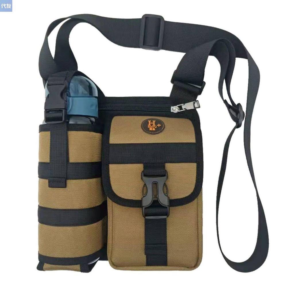 กระเป๋ากาต้มน้ำสามารถสะพายข้างได้ ฤดูร้อนใหม่ไหล่ข้างเดียวกระเป๋าเป้ใบเล็กเดินทาง กระเป๋าถือ กระเป๋าเดินถ้วยน้ำชา ของใช้