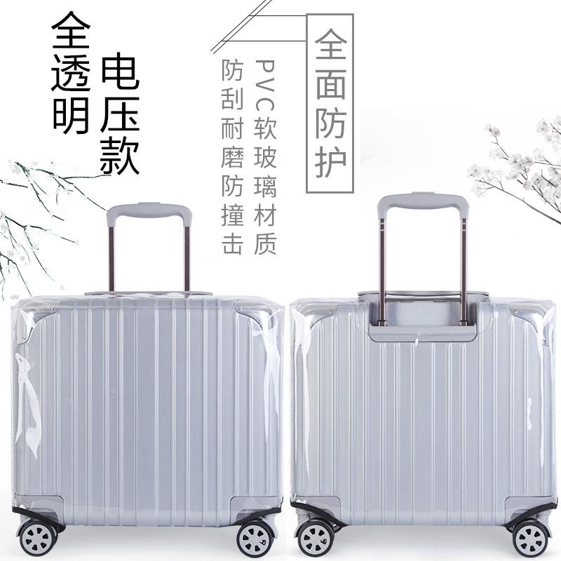 ผ้าคลุมกระเป๋าเดินทางชุดกล่องรุ่นแนวนอนของแชสซีบอร์ด17-กระเป๋าเดินทางขนาดนิ้ว16ข้ามส่วนปก18โปร่งใสรถเข็นเดินทาง20กล่องขน