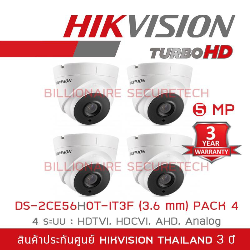 HIKVISION 4IN1 CAMERA ---5 MP--- DS-2CE56H0T-IT3F (3.6mm) 4 ระบบ PACK 4