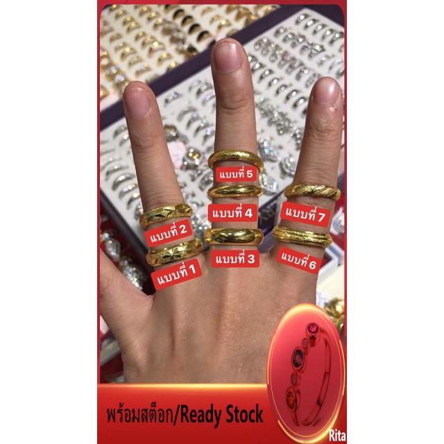 แหวนสลักชื่อ แหวนทอง แหวนทอง 1 สลึง แหวนทองชุบแบบที่ 21-40 แบบเยอะถึง 58 แบบราคา 90 บาท ทองไมครอน ทองเคลือบ ทองปลอม ทองเ
