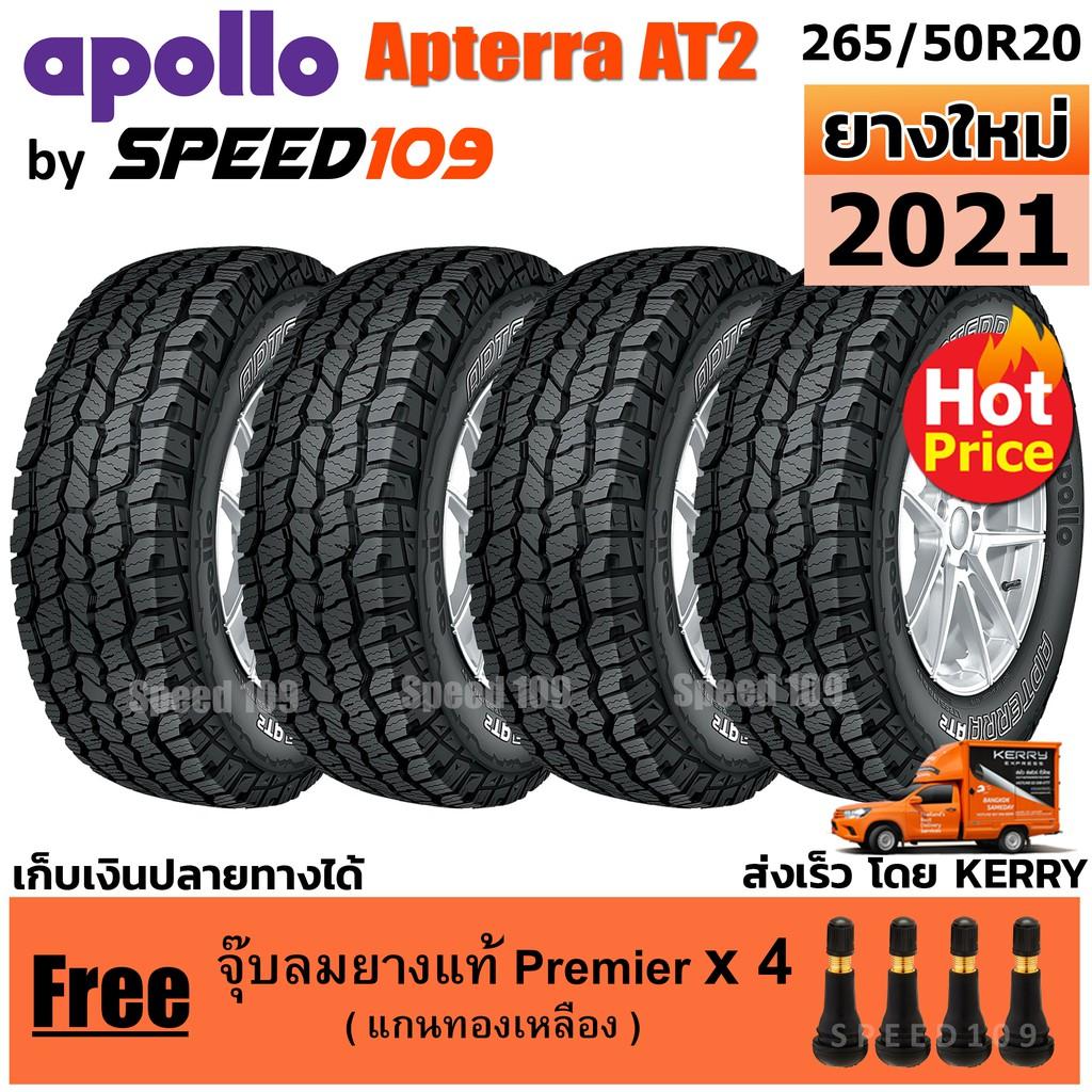 APOLLO ยางรถยนต์ ขอบ 20 ขนาด 265/50R20 รุ่น Apterra AT2 - 4 เส้น (ปี 2021)