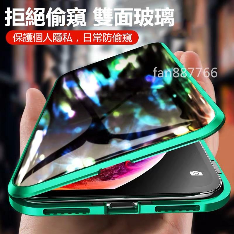 เคสโทรศัพท์มือถือแบบสองด้านสําหรับ Iphone11pro Max Xsmax Xr Xs Ix