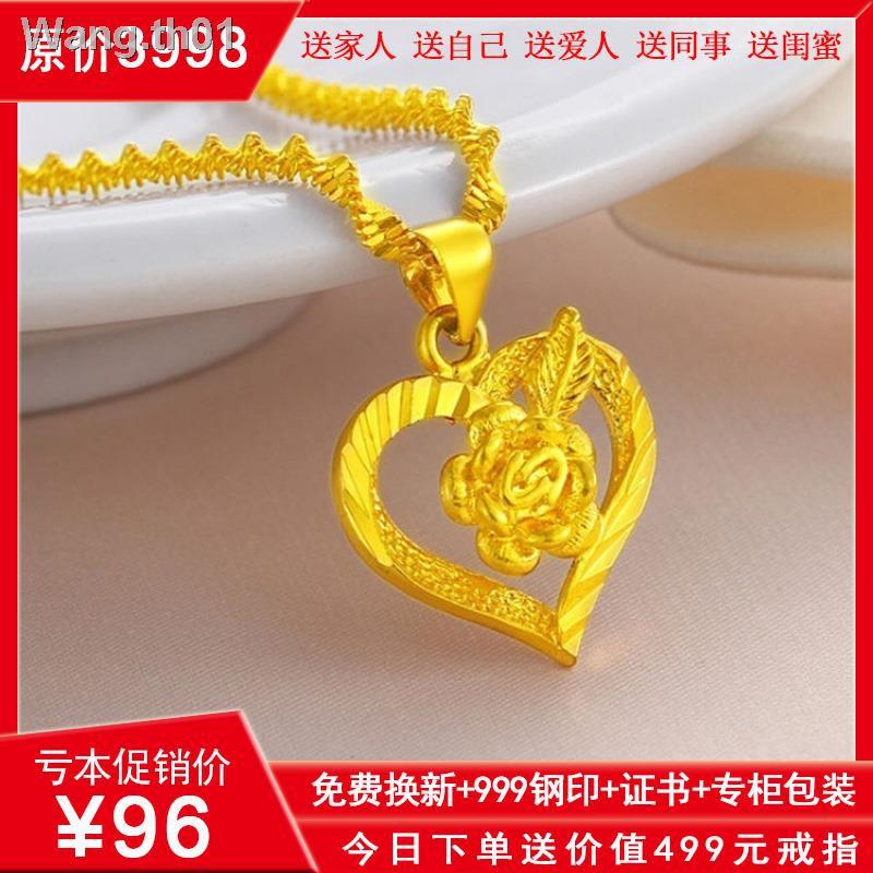 🔥สินค้าคุณภาพราคาถูก🔥ฮ่องกง 9999 สร้อยคอทองคำแท้สร้อยคอทองคำแท้ของผู้หญิงสร้อยคอทองคำของผู้หญิงของขวัญแต่งงาน