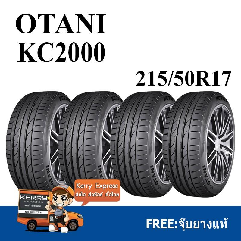 215/50R17 Otani KC2000 ชุดยาง