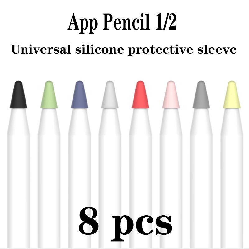 2-8 ชิ้น/แพ็ค เคสปากกาไอแพด รุ่น 1/2 ปากกาไอแพด Apple Pencil เคสซิลิโคน Apple Ipad Pencil ปลอกปากกา Apple Pencil เคสไอแพด Apple Pencil Case เคส Apple Pencil Apple Pencil