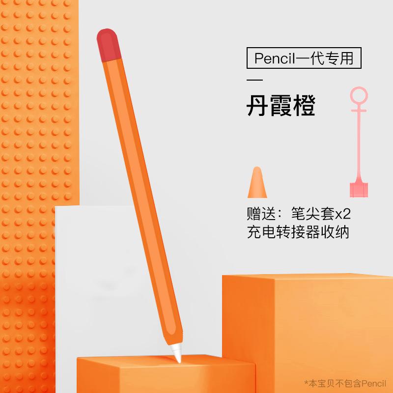 ปากกาแอปเปิลapplepencilปากกาของรุ่นที่สองipencilเคสiPadpencilชุดปากกาpencil2Capacitive ปากกาซิลิโคนปลายปากกาชุดกล่องเก็บ