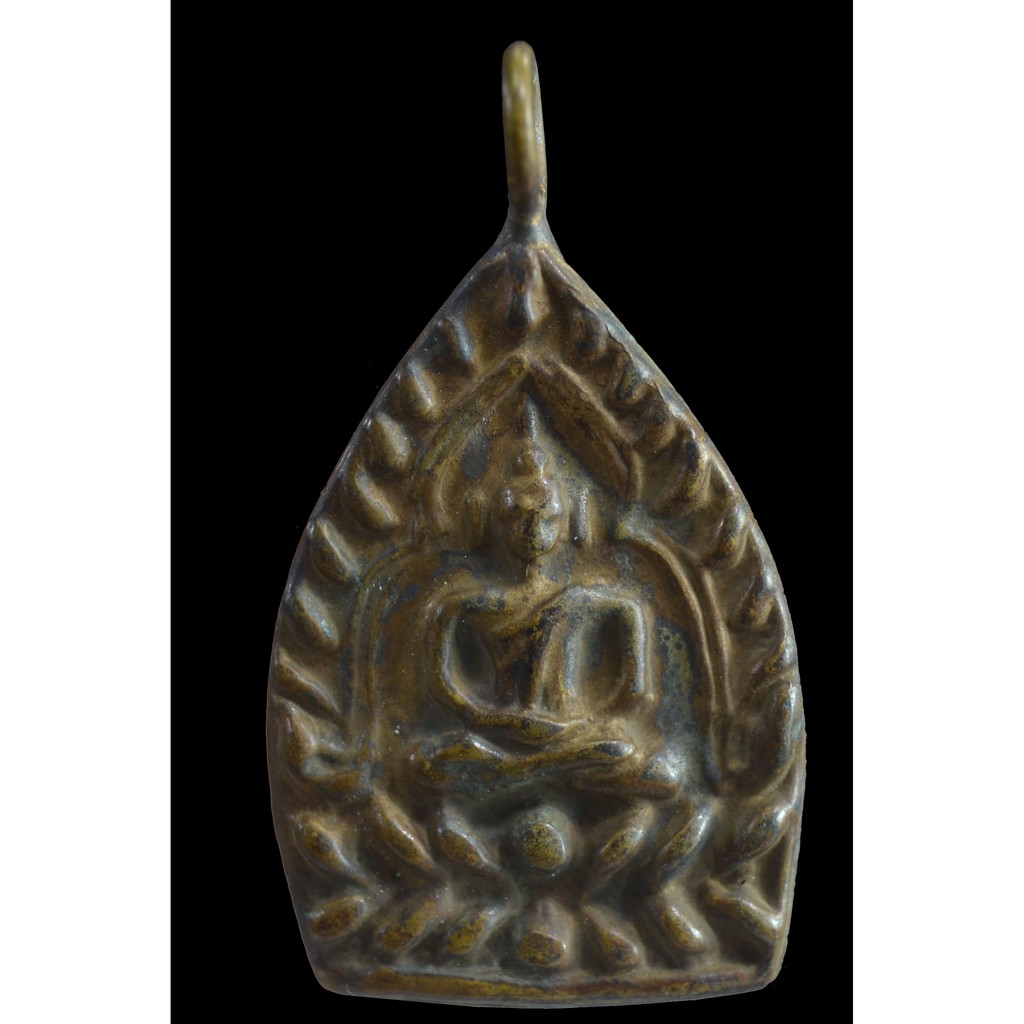 เหรียญเจ้าสัว หลวงปู่บุญ วัดกลางบางแก้ว จ.นครปฐม เนื้อทองเหลือง