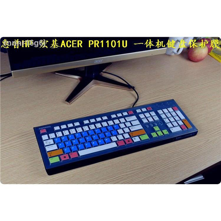 อุปกรณ์คอมพิวเตอร์■❁▬> HP HP Acer PR1101U all-in-one ฟิล์มป้องกันแป้นพิมพ์คอมพิวเตอร์คีย์บอร์ดไร้สายฟิล์มกันฝุ่น