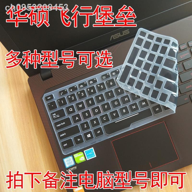 Keyboard Coverโน้ตบุ๊ก ASUS Flying Fortress FX53VD ขนาด 15.6 นิ้ว ฟิล์มกันฝุ่นคีย์บอร์ด ZX53V FZ53V GL553VW