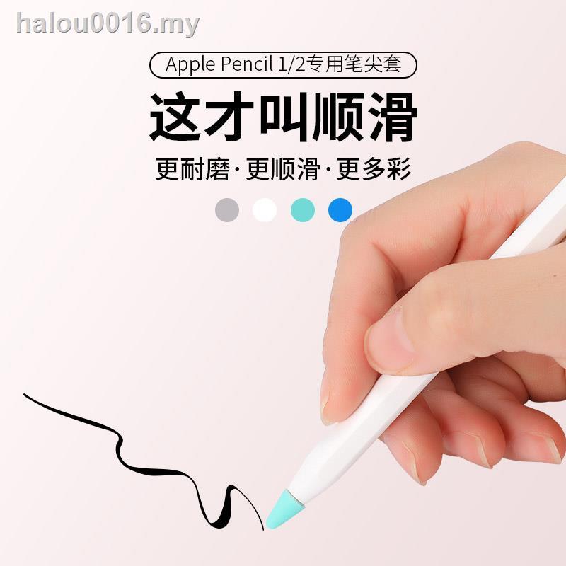 ฟิล์มซิลิโคนแบบบางสําหรับ Applepencil 1 Ipad 1st Generation 2nd 2
