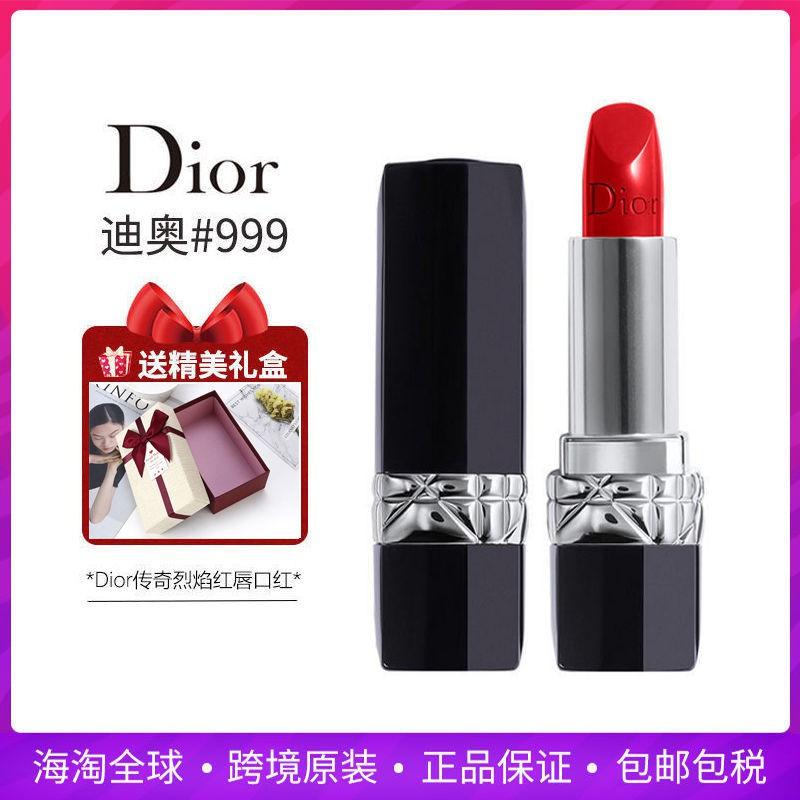 ส่งฟรี◐✣○[Fracture Clearance] Dior (Dior) Intense Blue Gold Lipstick ลิปสติก 3.5g กล่องของขวัญเคลือบด้าน 999