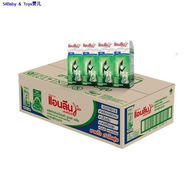 ❈♀✸[ขายยกลัง] แอนลีน มอฟแม็กซ์ นมยูเอชที 12x4x180 มล. (48 กล่อง) เลือกรสได้