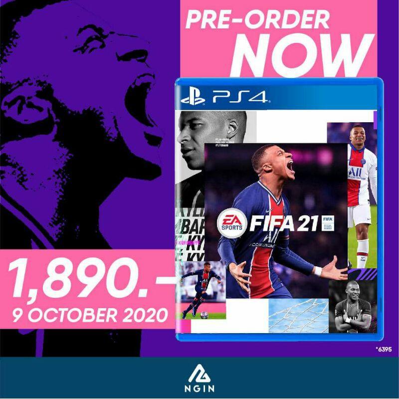 PS4 : FIFA21 พร้อมส่ง
