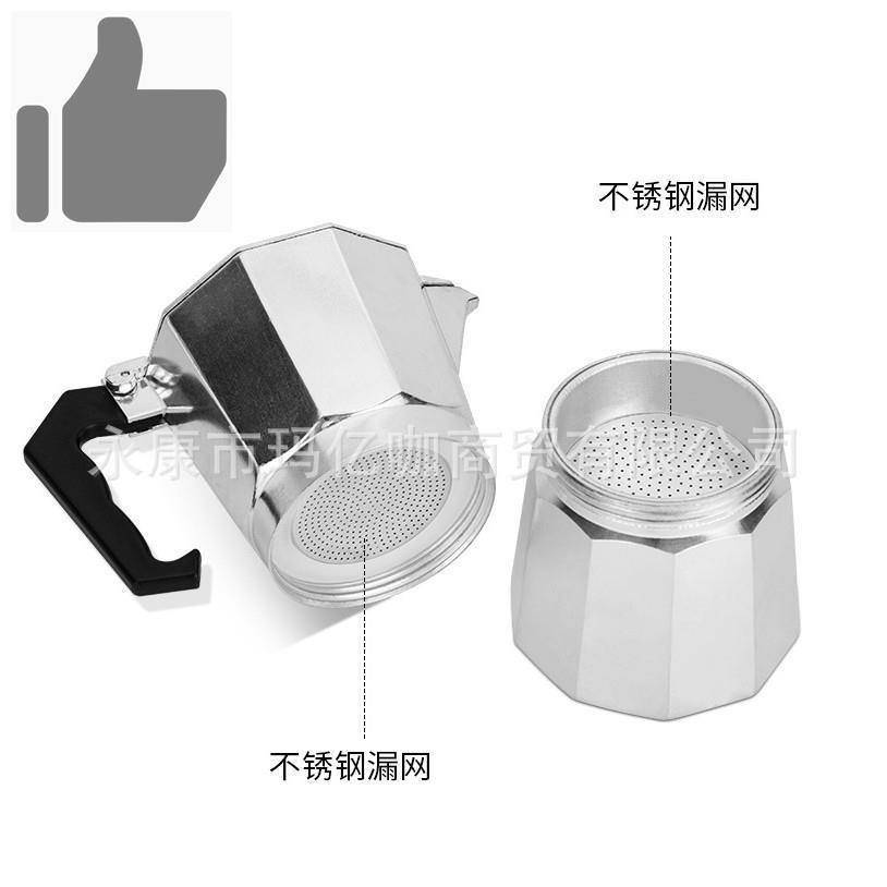 ◘หม้อต้มกาแฟอลูมิเนียม  Moka Pot กาต้มกาแฟสดแบบพกพา เครื่องชงกาแฟ เครื่องทำกาแฟสดเอสเปรสโซ่ ขนาด 3 ถ้วย 150 มล.