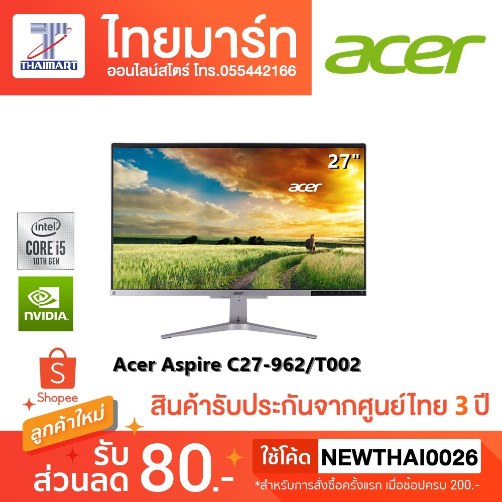 Acer All in one C27-962-51016G27MGi/T002