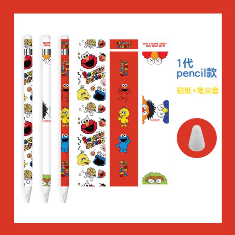 สติ๊กเกอร์ Apple Pencil 1film สติกเกอร์ sticker หุ้ม ตกแต่ง cover ปากกา apple pencil gen.1 ฟิล์ม กันรอย ป้องกันปากกา รอย