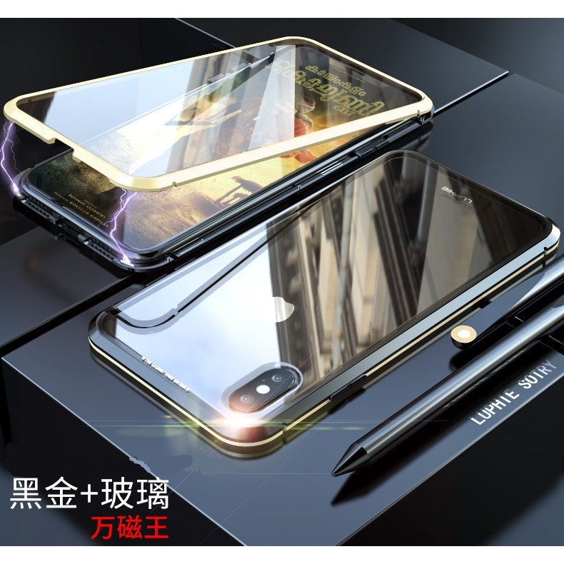 เคสโทรศัพท์มือถือแบบสองด้านสําหรับ Apple 11 Pro Max