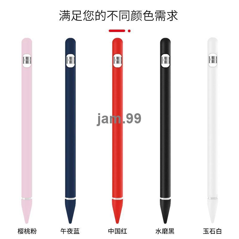 เคสซิลิก้าเจลสําหรับ Apple Pencil1 Ipad Pro Tip Cap