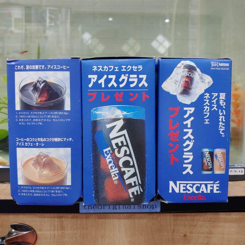 แก้วน้ำ แก้วกาแฟ Nescafe' Excella 355ml. ใหม่ ญี่ปุ่น