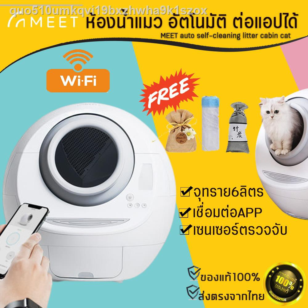 มีสินค้า♨▣✠[[พร้อมส่ง]] [Petree] [พบกับ] แมว Pet Petree wifi + app พร้อมส่งในไทย X88