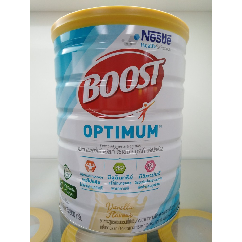 BOOST OPTIMUM บูสท์  ออปติมัม 800 กรัม อาหารสูตรครบถ้วน ที่มีเวย์โปรตีน สำหรับผู้สูงอายุ